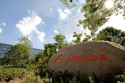 Der Sitz der Alibaba Group in Hangzhou, China. (Foto Copyright: Alibaba Group)